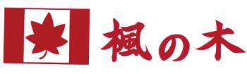楓の木 千里総本店